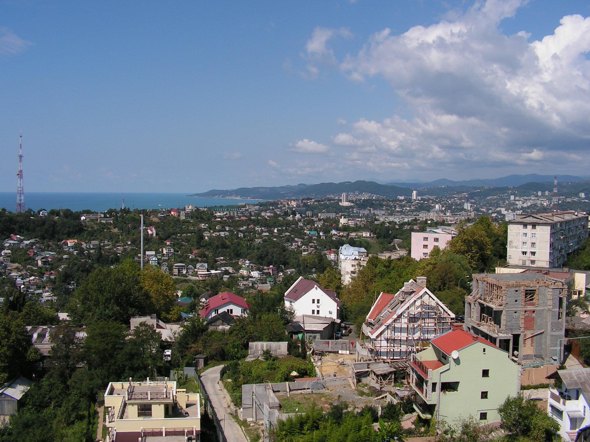 aрмянски зборни